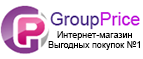 GroupPrice